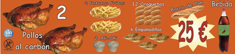 Pollo al carbón con patatas fritas